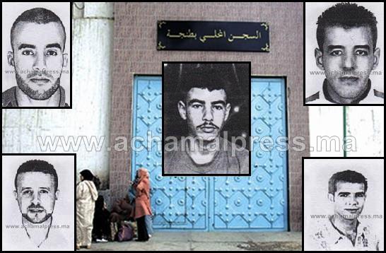 """الإخوة """"كينو"""" يطالبون لجنة حقوق الانسان الجهوية بالتحقيق في طريقة وظروف اعتقالهم"""