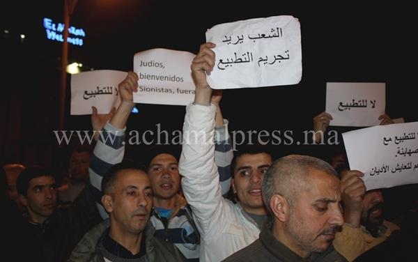 """حقوقيون يدينون إشادة مديرة معهد """"سرفانطيس"""" بطنجة بتعنيف محتجين رافضين للتطبيع"""