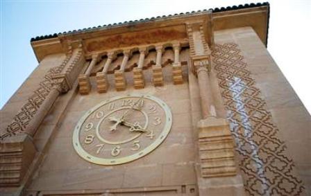 إضافة ستين دقيقة للتوقيت الرسمي للمملكة إبتداء من الأحد 30 مارس الجاري