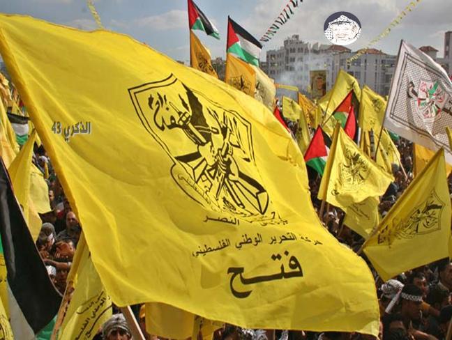حركة فتح الفلسطينية تثمن قرار قمة الكويت رفض الاعتراف بيهودية إسرائيل