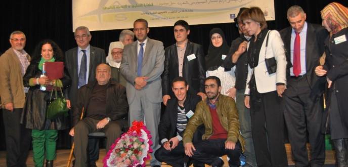 تطوان تحتضن فعاليات المنتدى الوطني الخامس للفكر السوسيولوجي بالمغرب