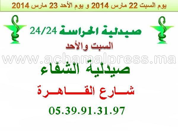 Copie de 121212121