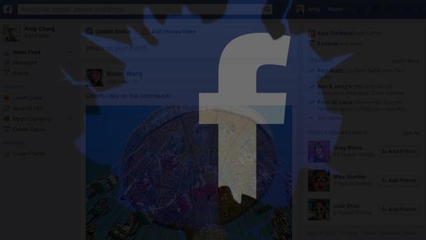 """فيسبوك تكشف عن تصميم جديد لصفحة """"خلاصات الأخبار"""""""