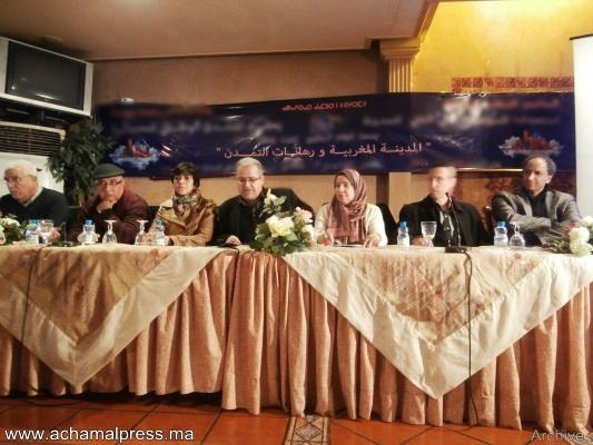 """العرائش تحتضن ندوة وطنية في موضوع """"المدينة المغربية المعاصرة ورهان التمدن"""""""