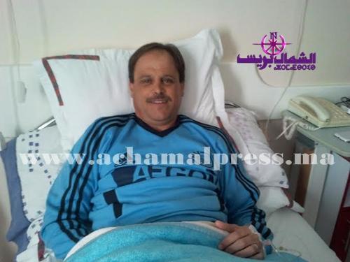 مدرب فريق أمل المغرب التطواني يجري عملية جراحية كللت بالنجاح