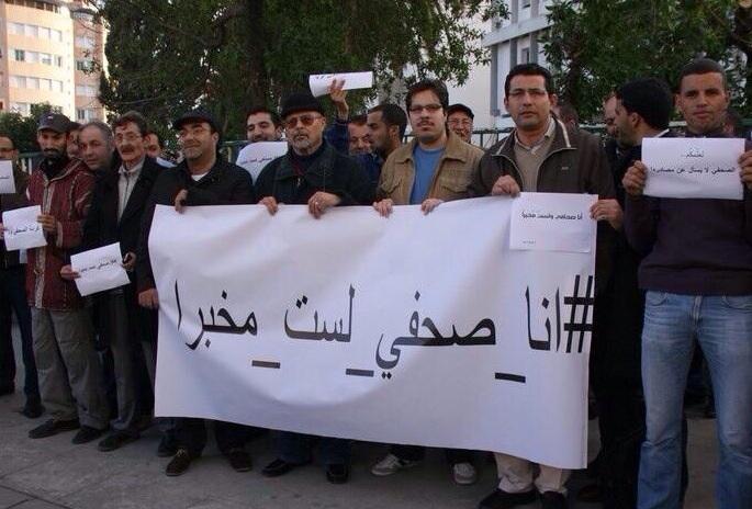 صحافيون بطنجة يحتجون ضد التضييق عليهم وحرمانهم من الحق في الوصول إلى المعلومة