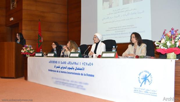 المرأة والبحث العلمي محور ندوة وطنية بتطوان تخليدا لليوم العالمي للمرأة