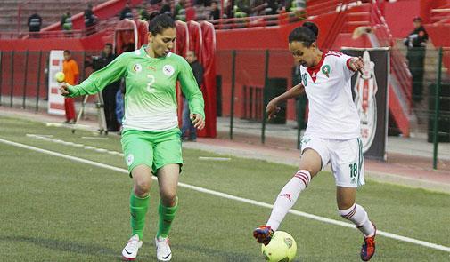 توقف مشوار المنتخب المغربي في الدور الأول من تصفيات كأس إفريقيا للسيدات