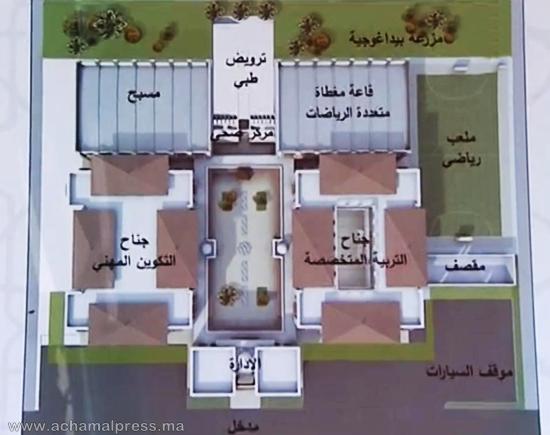 إنجاز مشاريع تنموية جديدة لتعزيز العرض الصحي والاجتماعي بمدينة طنجة