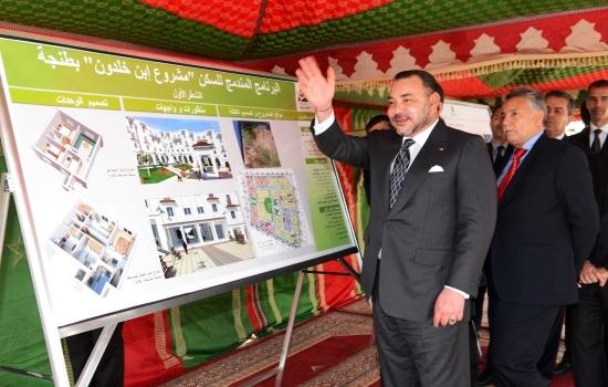 العاهل المغربي يعطي إنطلاقة اشغال المشروع السكني المندمج ابن خلدون بأكزناية