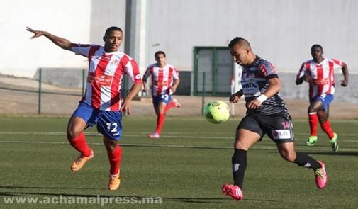 فريق المغرب التطواني يواصل نزيف النقاط بخسارته أمام الفتح الرباطي