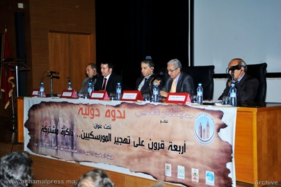 طنجة.. دعوة الى دعم البحث العلمي حول تاريخ أحفاد الموريسكيين المهجرين