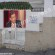 طرد وتوقيفات وانتقالات تشمل العاملين في مصحة تعاضدية التعليم بتطوان