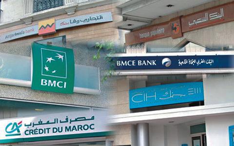 بنوك المغرب تؤجل سداد أقساط القروض المستحقة وتدعم المقاولات