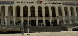 """ثلاث سنوات حبسا نافذا لشرطيين إماريتين طلبا """"رشوة جنسية"""" من مواطنة مغربية"""
