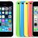 طريقة تحديث هاتف آيفون لإصدار iOS 8