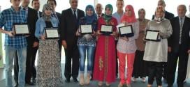 مؤسسة طنجة المتوسط تمنح جوائز التميز للطلبة المتفوقين بالجهة (تقرير مصور)