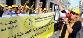 النقابات تشيد بنجاح الإضراب العام والحكومة تؤكد ضمانها السير العادي للمرافق العمومية