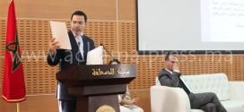 مصطفى الخلفي يستعرض بطنجة مشروع مدونة الصحافة والنشر (تقرير مصور)