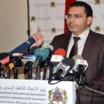 الخلفي: المغرب يواجه تهديدات إرهابية جدية بعد أن ذكر بالاسم كبلد مستهدف