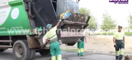 جماعة طنجة تعلن عن طلب عروض دولي لتدبير قطاع النظافة والنفايات المنزلية