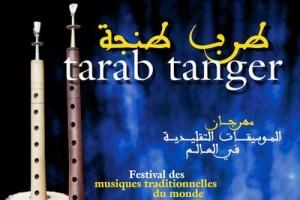 روافد موسيقية بطنجة تكريم عبد العزيز الادريسي