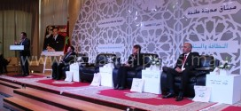 """الجماعة الحضرية تنظم الملتقى التشاوري الأول حول """"ميثاق مدينة طنجة"""" (تقرير مصور)"""