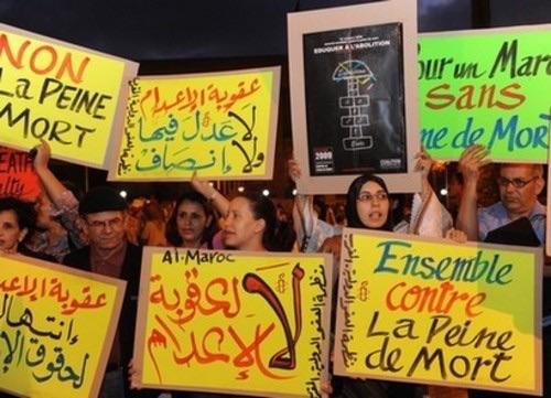 محاكم المغرب أصدرت تسعة احكام بالإعدام سنة 2014 دون تنفيذها
