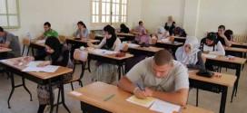 دراسة: للثقافة الدينية السائدة بالمغرب تأثير على أداء التلاميذ في الرياضيات والعلوم
