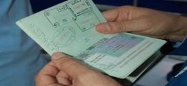 """الاتحاد الأوروبي يعلن عن تعديلات جديدة للحصول على تأشيرة """"شينغن"""""""