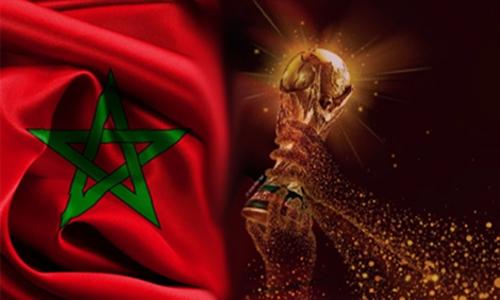 بتعليمات ملكية سامية.. المغرب سيتقدم رسميا بطلب احتضان كأس العالم 2030