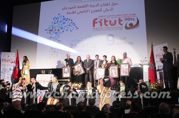 إيطاليا تفوز بالجائزة الكبرى للمهرجان الدولي للمسرح الجامعي بطنجة