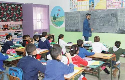 المغرب يصادق على تدريس التربية الجنسية بمدارسه العمومية