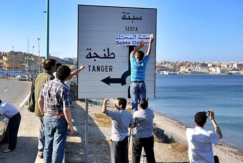 حقوقيون يطالبون باسترجاع سبتة ومليلية الى المغرب