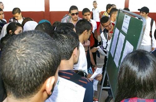 """وزارة التعليم تنفي إمكانية التسجيل في الجامعات بـ""""الباكالوريا"""" القديمة"""