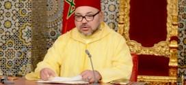 الملك يأمر بفتح تحقيق في تأخر تنفيذ برنامج الحسيمة منارة المتوسط