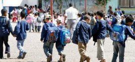 التحاق أزيد من 208 ألف تلميذ بمدارس عمالة طنجة أصيلة