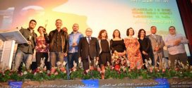 50 فيلما قصيرا تدخل غمار مسابقة المهرجان المتوسطي بطنجة