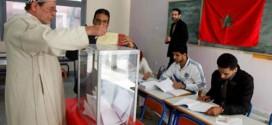 البرامج الانتخابية للأحزاب لا تولي الاهتمام الكافي لحاجيات الساكنة القروية بجهة الشمال