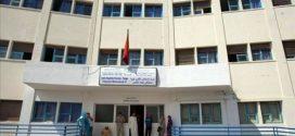 إضراب وطني يشل حركة المستشفيات العمومية يوم غذ الثلاثاء