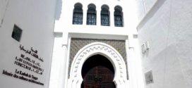 """""""متحف القصبة"""" في طنجة.. ذاكرة تاريخية وحضارية لمنطقة البحر المتوسط"""