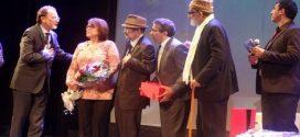 انطلاق فعاليات الدورة الثامنة عشرة للمهرجان الوطني للمسرح بتطوان