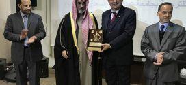 إبرام اتفاقية تعاون بين جامعتي عبد المالك السعدي والإمام محمد بن سعود الإسلامية