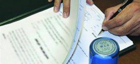 وزارة العدل تطلب تصوير جلسات إبرام العقود تجنبا للإنكار