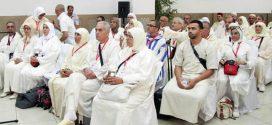 وزارة الأوقاف تعلن عن الإجراءات المتخذة لضمان السير العادي لموسم الحج