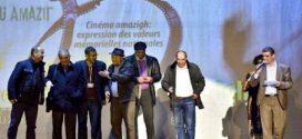 تطوان تحتضن مهرجان الريف الأول للفيلم الأمازيغي