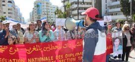 جهة طنجة – تطوان – الحسيمة ضمن أكثر الجهات معاناة من البطالة