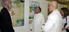 """المركز الثقافي """"أحمد بوكماخ"""" يتعزز بمكتبة الراحل"""