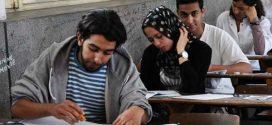 فتح باب ترشيحات الأحرار لاجتياز امتحان نيل شهادة التقني العالي