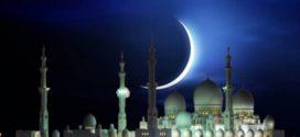 من بينها السعودية..دول عربية تعلن الثلاثاء أول أيام شهر رمضان